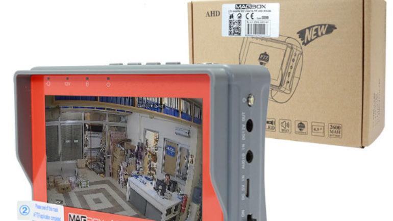 Magbox AHD-Analog CCTV Kamera El Tipi Test Cihazı