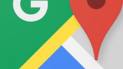 Google Maps'e Video Değerlendirmesi Geliyor..