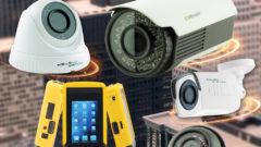 Güvenlik Kamerası Fiyatları ve Çeşitleri